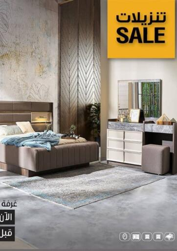 Kuwait At Home Furniture offers in D4D Online. Sales. . Weekly Savings