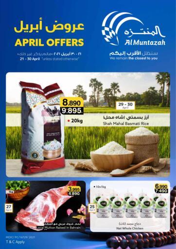 Bahrain Al Muntazah Market offers in D4D Online. April Offers. . Till 30th April