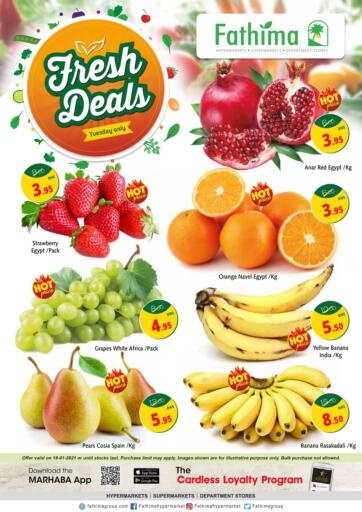 UAE - Ras al Khaimah Fathima Hypermarkets & Supermarkets offers in D4D Online. Fresh Deals. . Only On 19th January