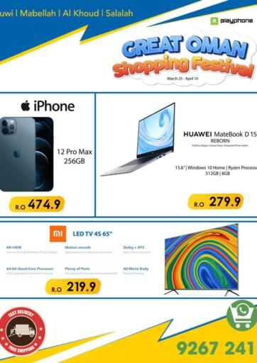 Oman - Muscat Playphone offers in D4D Online. Shopping Festival. . Till 10th April