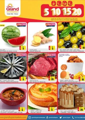 Qatar - Al-Shahaniya Grand Hypermarket offers in D4D Online. 5 10 15 20 QR Promotion. . Till 13th October