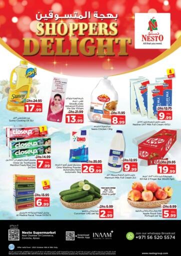 UAE - Fujairah Nesto Hypermarket offers in D4D Online. Corniche, Ajman. . Till 19th October