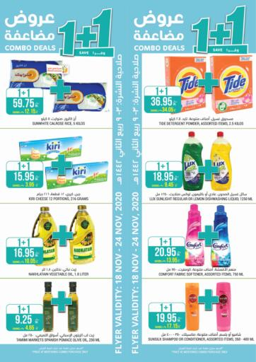 KSA, Saudi Arabia, Saudi - Al Khobar Tamimi Market offers in D4D Online. Combo Deals. . Till 24th November