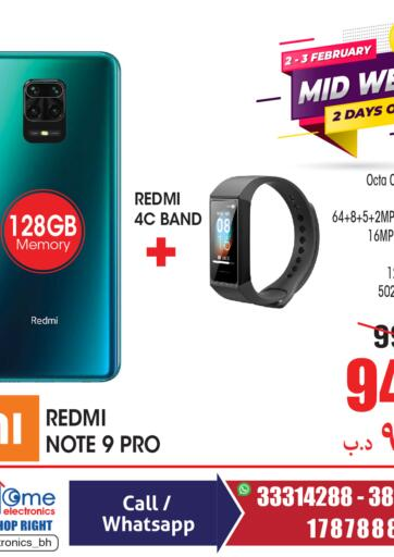 Bahrain Home Electronics offers in D4D Online. Midweek Sale. You'd Be Crazy To Miss The Midweek Sale from Home Electronics. Offers on Mobiles, Home Appliances and many more are valid until 3rd February. Hurry Now!! Enjoy Shopping!!! . Till 03rd February