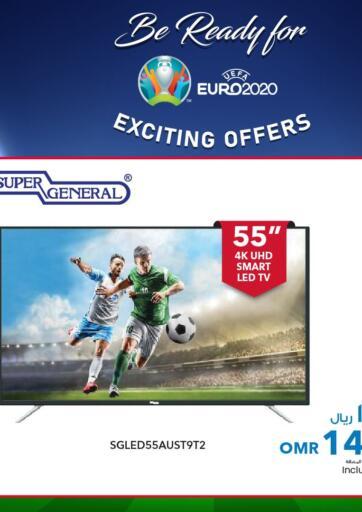 Oman - Sohar Sharaf DG  offers in D4D Online. Special Offer. . Until stock Last