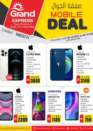 Qatar - Al-Shahaniya Grand Hypermarket offers in D4D Online. Mobile Deal. . Till 06th October
