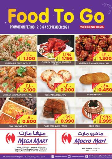 Bahrain MegaMart & Macro Mart  offers in D4D Online. Weekend Deals. . Till 4th September