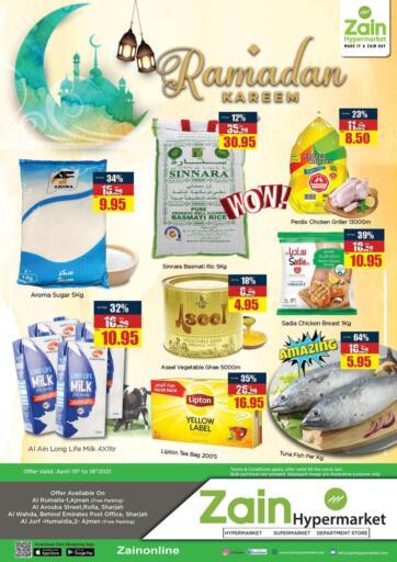 UAE - Sharjah / Ajman Zain Hypermarket offers in D4D Online. Ramdan Offers. . Till 18th Aprill