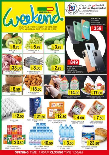 Qatar - Al Khor Al Ula Max Hypermarket offers in D4D Online. Weekend Deals. . Till 24th October