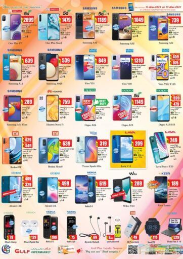 UAE - Ras al Khaimah Gulf Hypermarket offers in D4D Online. Mobile Deals. . Till 17th March