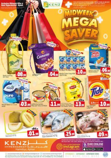 UAE - Sharjah / Ajman Kenz Hypermarket offers in D4D Online. Midweek Mega Saver. Midweek Mega Saver Now Available At Kenz Hypermarket. Rush Now And Get Everything At Best Price. Offer Valid Till 18th August 2021.  Enjoy Shopping!!!. Until Stock Lasts