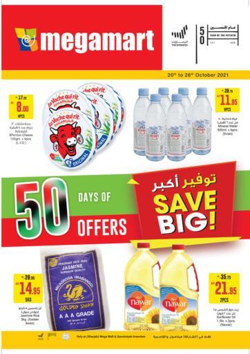 UAE - Dubai Megamart Supermarket  offers in D4D Online. Save Big!. . Till 26th October