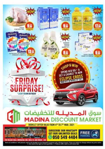 UAE - Dubai Azhar Al Madina Hypermarket offers in D4D Online. Friday Surprises @ Madina Discount Market. . Till 07th March