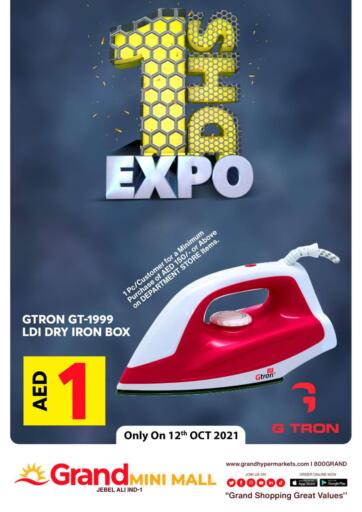 UAE - Dubai Grand Hyper Market offers in D4D Online. Mini Mall ,Dubai. . Only On 12th October