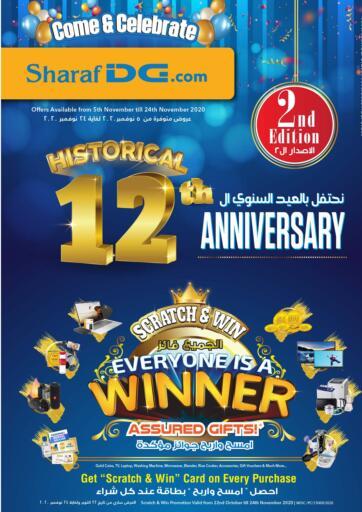 Bahrain Sharaf DG offers in D4D Online. Historical 12th Anniversary @ Sharaf DG. Historical 12th Anniversary @ Sharaf DG Excitement to enjoy this weekend with Sharaf DG. Offer valid  till 24th November 2020. Enjoy Shopping!!!. Till 24th November