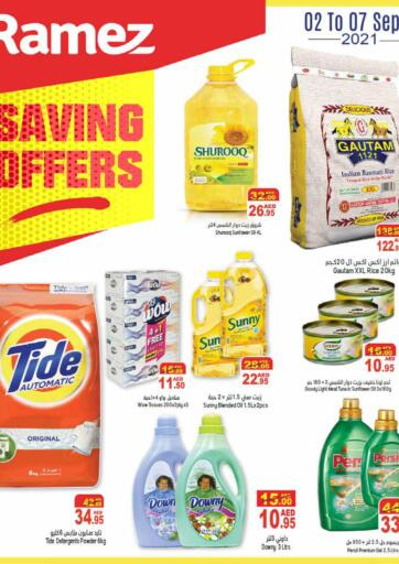 UAE - Sharjah / Ajman Aswaq Ramez offers in D4D Online. Saving Offers. Make a wonderful shopping from Aswaq Ramez With Their Savings Offers. Valid Till 07th September 2021.  Enjoy Shopping!!!. Till 7th September