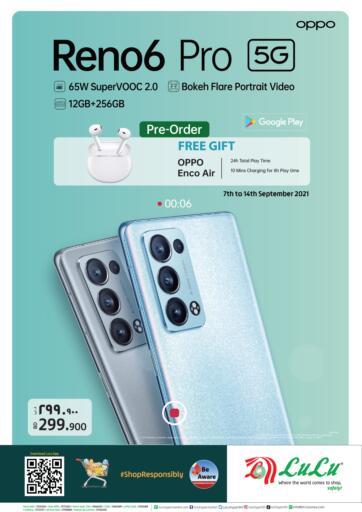 Bahrain LuLu Hypermarket offers in D4D Online. Pre-Order Now. . Till 14th September