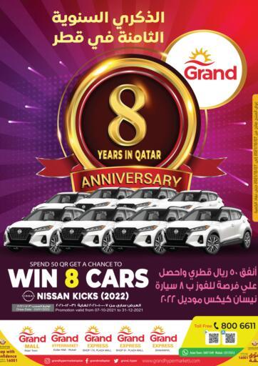 Qatar - Al-Shahaniya Grand Hypermarket offers in D4D Online. Anniversary Offers. . Till 27th October