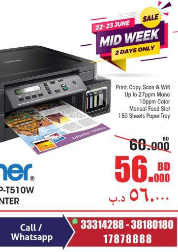 Bahrain Home Electronics offers in D4D Online. Mid Week Sale. . Till 23rd June