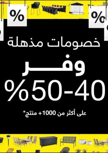 Kuwait JYSK Kuwait offers in D4D Online. Save 40-50 %. . Until stock Last