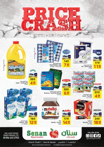 UAE - Sharjah / Ajman Senan Hypermarket offers in D4D Online. Price Crash. . Till 07th August