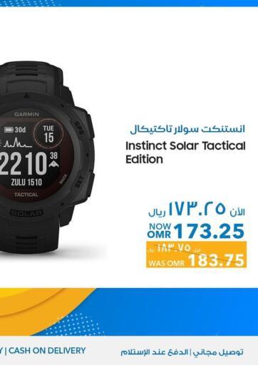 Oman - Salalah Sharaf DG  offers in D4D Online. Special Offer. . Special Offer
