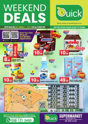 UAE - Dubai Quick Group offers in D4D Online. Weekend Deals. . Till 13th March