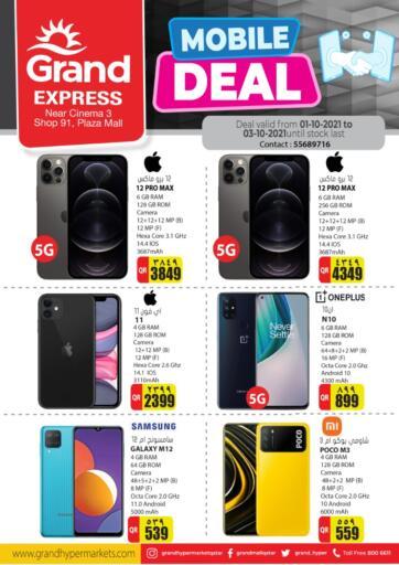 Qatar - Al-Shahaniya Grand Hypermarket offers in D4D Online. Mobile Deal. . Till 3rd October