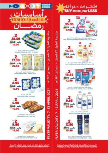 KSA, Saudi Arabia, Saudi - Riyadh Tamimi Market offers in D4D Online. Buy More, Pay Less. . Till 13th April