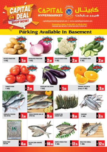 Qatar - Al Rayyan Capital Hypermarket offers in D4D Online. Capital Deal. . Till 06th February