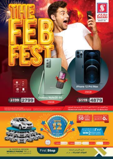 UAE - Dubai Safari Hypermarket  offers in D4D Online. The Feb Fest. . Till 08th February