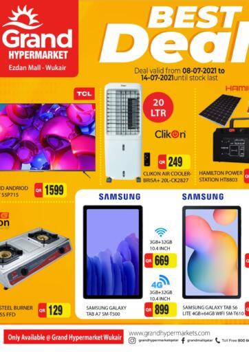 Qatar - Al-Shahaniya Grand Hypermarket offers in D4D Online. Best Deal.   Best Deal Offers Are Available At Grand Hypermarket. Offers Are Valid Till   14th July . Enjoy!!. Till 14th July