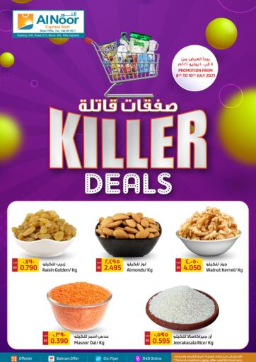 Bahrain Al Noor Expres Mart offers in D4D Online. Killer Deals. Al Noor Expres Mart provides Killer Deals on groceries, Dairy Products, Nuts and many more.  Buy your favorites now. Offers are valid till 10th July 2021. Enjoy Shopping!. Till 10th July
