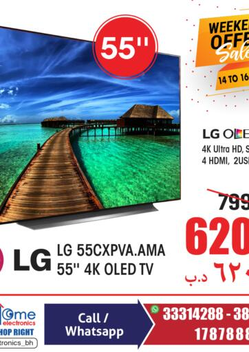 Bahrain Home Electronics offers in D4D Online. Weekend Offers Sale. . Till 16th January