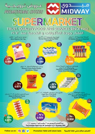 Bahrain Midway Supermarket offers in D4D Online. Promotional Offers. Get This  Promotional Offers  at Midway Supermarket!! Offers on Groceries, Fruits and veg etc.....Offers valid Until Stock Last. Enjoy shopping!!!!. Until Stock Last