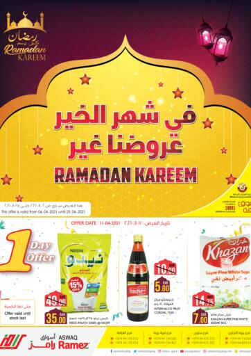 Qatar - Al Rayyan Aswaq Ramez offers in D4D Online. Ramadan Kareem. Aswaq Ramez is now with Ramadan Kareem Offers.. Get these  Special Offers  now itself . Offers valid till 25th April. Enjoy Shopping..!!!. Till 25th April