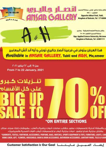 Bahrain Ansar Gallery offers in D4D Online. Big Sale Upto 70%. . Till 22nd January