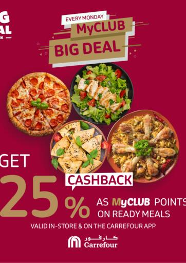 Bahrain Carrefour offers in D4D Online. My Club Big Deal Offer. . Until Stock Lasts