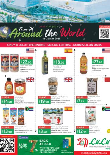 UAE - Dubai Lulu Hypermarket offers in D4D Online. From Around The World!. . Till 24th May