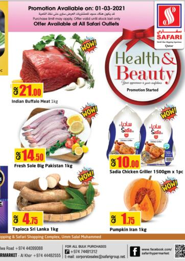 Qatar - Al Wakra Safari Hypermarket offers in D4D Online. Best Offers. . Only On 1st March