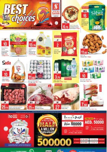 UAE - Sharjah / Ajman Safari Hypermarket  offers in D4D Online. Best Choices. . Till 22nd September