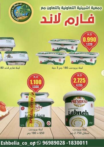 Kuwait Eshbelia Co-operative Society offers in D4D Online. 4 Days Offer. . Till 1st May