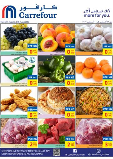 Oman - Sohar Carrefour offers in D4D Online. Weekend Offers. . Till 14th August