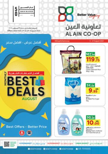 UAE - Abu Dhabi Al-Ain Co-op Society offers in D4D Online. Monthly Best Deal August. Enjoy The Monthly Best Deal From Al Ain Coop Society. Offer Valid Till 21st August 2021.  Enjoy Shopping!!!!. Till 21st  August