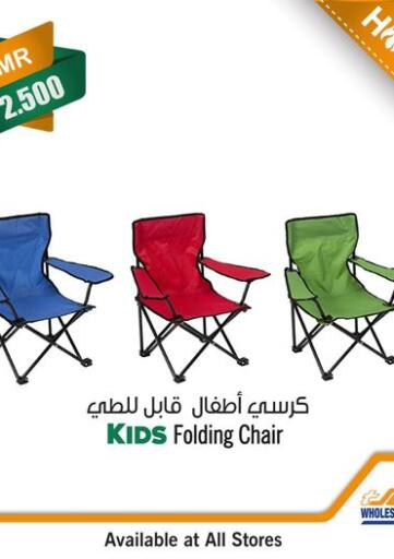 Oman - Sohar Sultan Center  offers in D4D Online. Hot Deal. . Till 4th February