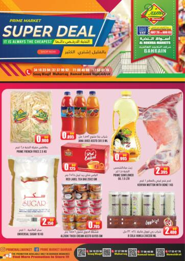 Bahrain Prime Markets offers in D4D Online. Super Deal. Don't Miss Super Deal at Prime Markets and Get Groceries, Dairy Products and Many More at Unbelievable Prices Till 03rd August. Enjoy your shopping !!!. Till 03rd August