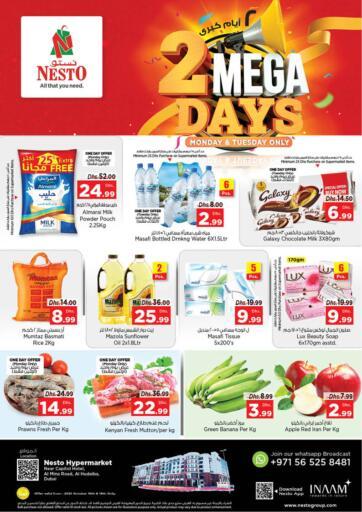 UAE - Sharjah / Ajman Nesto Hypermarket offers in D4D Online. Al Hudaiba , Dubai. . Till 19th October