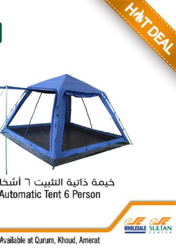 Oman - Muscat Sultan Center  offers in D4D Online. Hot Deal. . Till 14th March