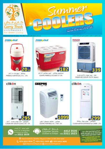 Qatar - Al-Shahaniya Carry Fresh Hypermarket offers in D4D Online. Summer Cooler. . Till 31st July