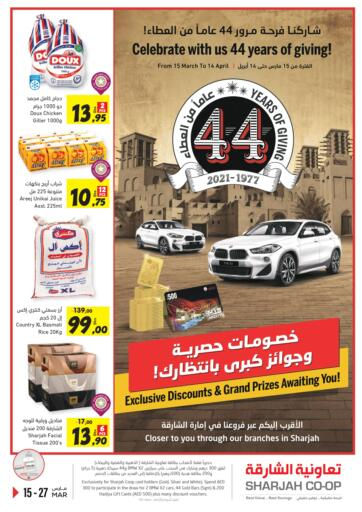 UAE - Fujairah Sharjah Co-Op Society offers in D4D Online. Special Offer. Do Visit Sharjah Co-Op Society And Get Exciting Offers Availed On Varieties Of Products Till 27th March 2021.  Enjoy Shopping!!!. Till 27th March